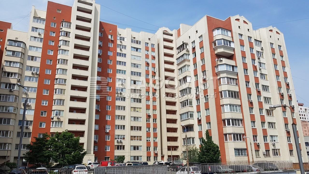 Нежитлове приміщення, B-101157, Кадетський Гай, Київ - Фото 2