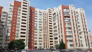 Квартира Кадетський Гай, 3, Київ, H-46278 - Фото3