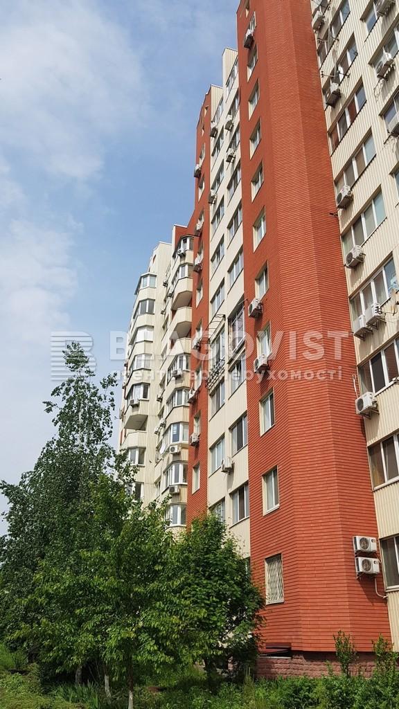 Нежитлове приміщення, B-101157, Кадетський Гай, Київ - Фото 3