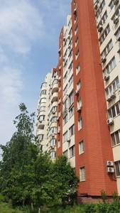 Apartment Kadetskyi Hai, 3, Kyiv, J-12153 - Photo3