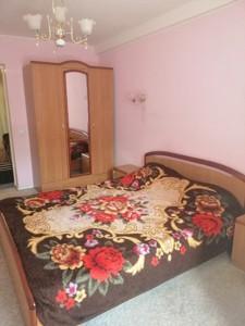 Квартира Кловський узвіз, 12, Київ, X-25553 - Фото3