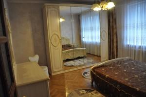 Квартира Омеляновича-Павленка Михайла (Суворова), 13, Київ, Z-1537393 - Фото 10