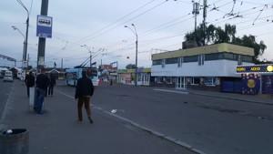 Магазин, Бандеры Степана просп. (Московский просп.), Киев, P-25694 - Фото1
