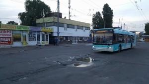 Магазин, Бандеры Степана просп. (Московский просп.), Киев, P-25694 - Фото3