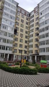 Квартира Лесная, 1б, Буча (город), Z-595809 - Фото 2