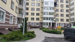 Квартира Лесная, 1б, Буча (город), Z-595809 - Фото 3