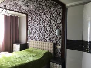 Квартира Феодосийская, 3в, Киев, H-44246 - Фото