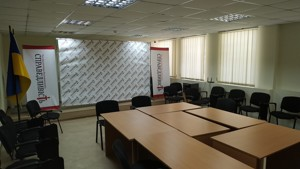 Нежитлове приміщення, Саксаганського, Київ, R-25946 - Фото