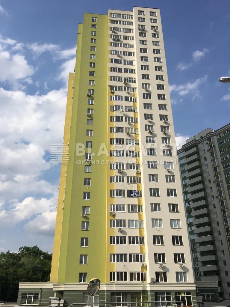 Квартира E-39035, Герцена, 35а, Київ - Фото 3