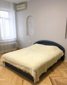 Квартира Малая Житомирская, 20а, Киев, R-25975 - Фото 3