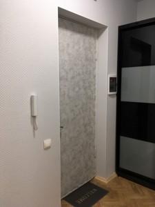 Квартира Малая Житомирская, 20а, Киев, R-25975 - Фото 11