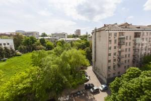 Квартира Кловський узвіз, 7, Київ, F-41565 - Фото 27