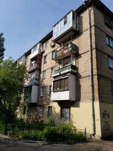 Квартира Курская, 14, Киев, F-37734 - Фото