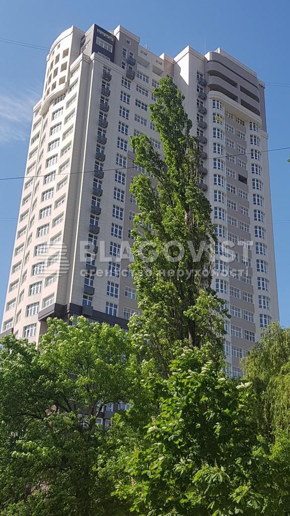 Квартира A-108135, Іоанна Павла II (Лумумби Патріса), 11, Київ - Фото 2