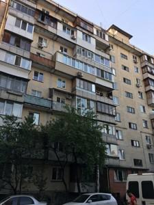 Квартира Введенская, 42, Киев, F-42060 - Фото