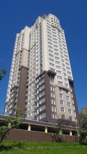 Квартира Іоанна Павла II (Лумумби Патріса), 11, Київ, Z-596875 - Фото 14