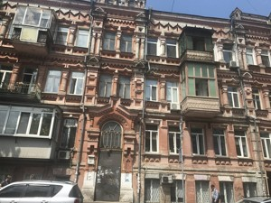 Квартира Хорива, 31а, Киев, F-41670 - Фото