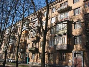 Квартира Z-793916, Дружбы Народов бульв., 22, Киев - Фото 1