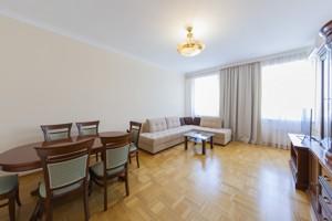 Квартира Тютюнника Василия (Барбюса Анри), 37/1, Киев, B-85073 - Фото 4