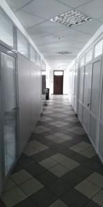 Офіс, Гонгадзе (Машинобудівна), Київ, X-25594 - Фото 9