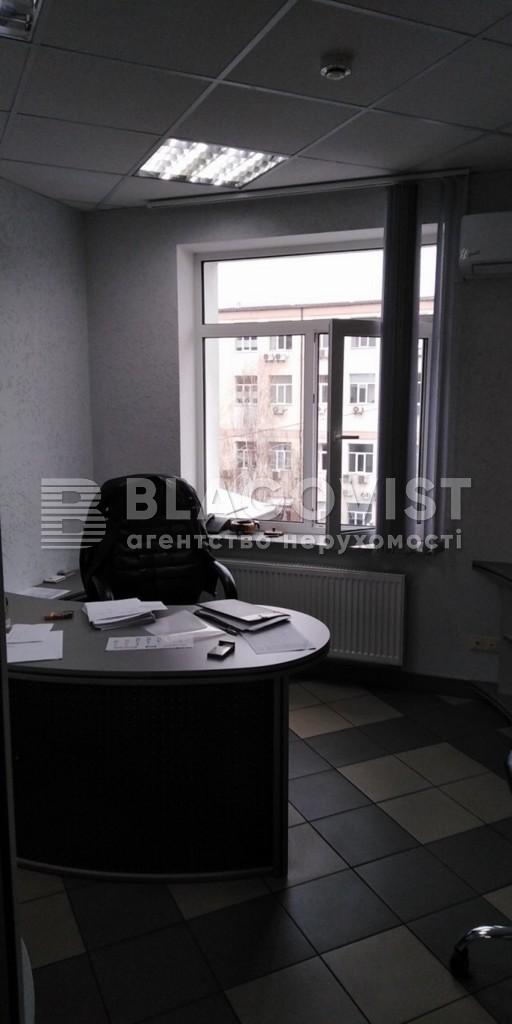 Офис, Гонгадзе (Машиностроительная), Киев, X-25594 - Фото 4