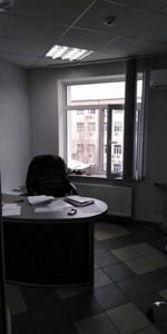 Офіс, Гонгадзе (Машинобудівна), Київ, X-25594 - Фото 4