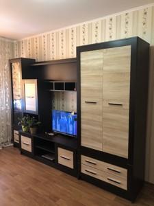 Квартира Софии Русовой, 1, Киев, R-26012 - Фото