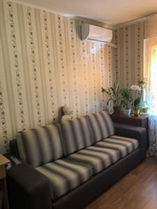 Квартира Софії Русової, 1, Київ, R-26012 - Фото 4