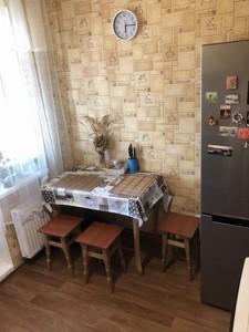 Квартира Софії Русової, 1, Київ, R-26012 - Фото 6