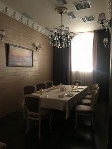 Ресторан, Орлика Филиппа, Киев, H-44190 - Фото3