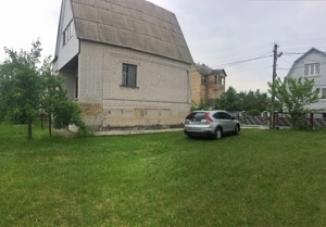 House Protsiv, C-106443 - Photo
