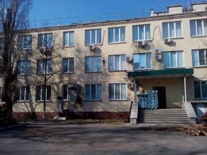 Нежилое помещение, Стройиндустрии, Киев, R-25132 - Фото