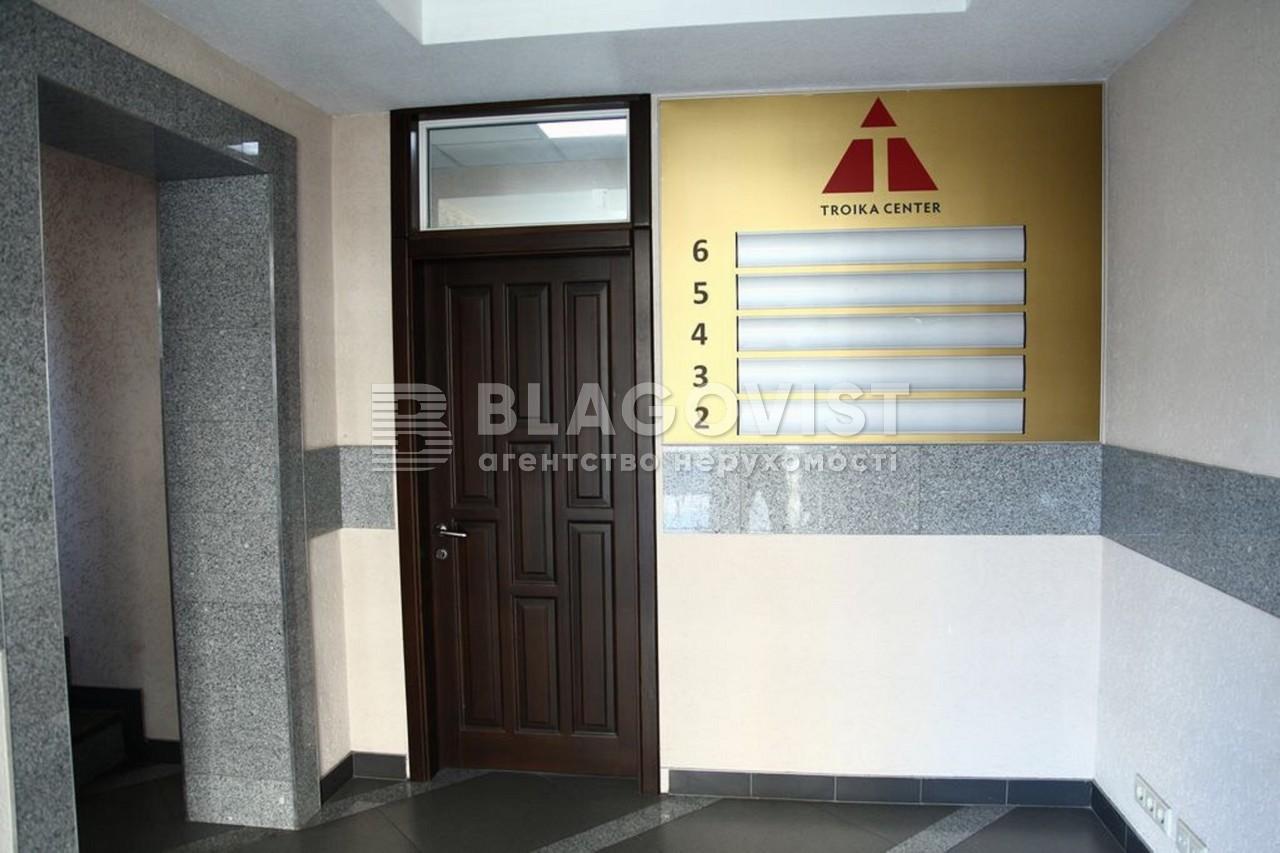 Офис, Гонгадзе (Машиностроительная), Киев, X-25594 - Фото 13