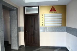 Офіс, Гонгадзе (Машинобудівна), Київ, X-25594 - Фото 13