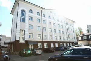 Офіс, Гонгадзе (Машинобудівна), Київ, X-25594 - Фото