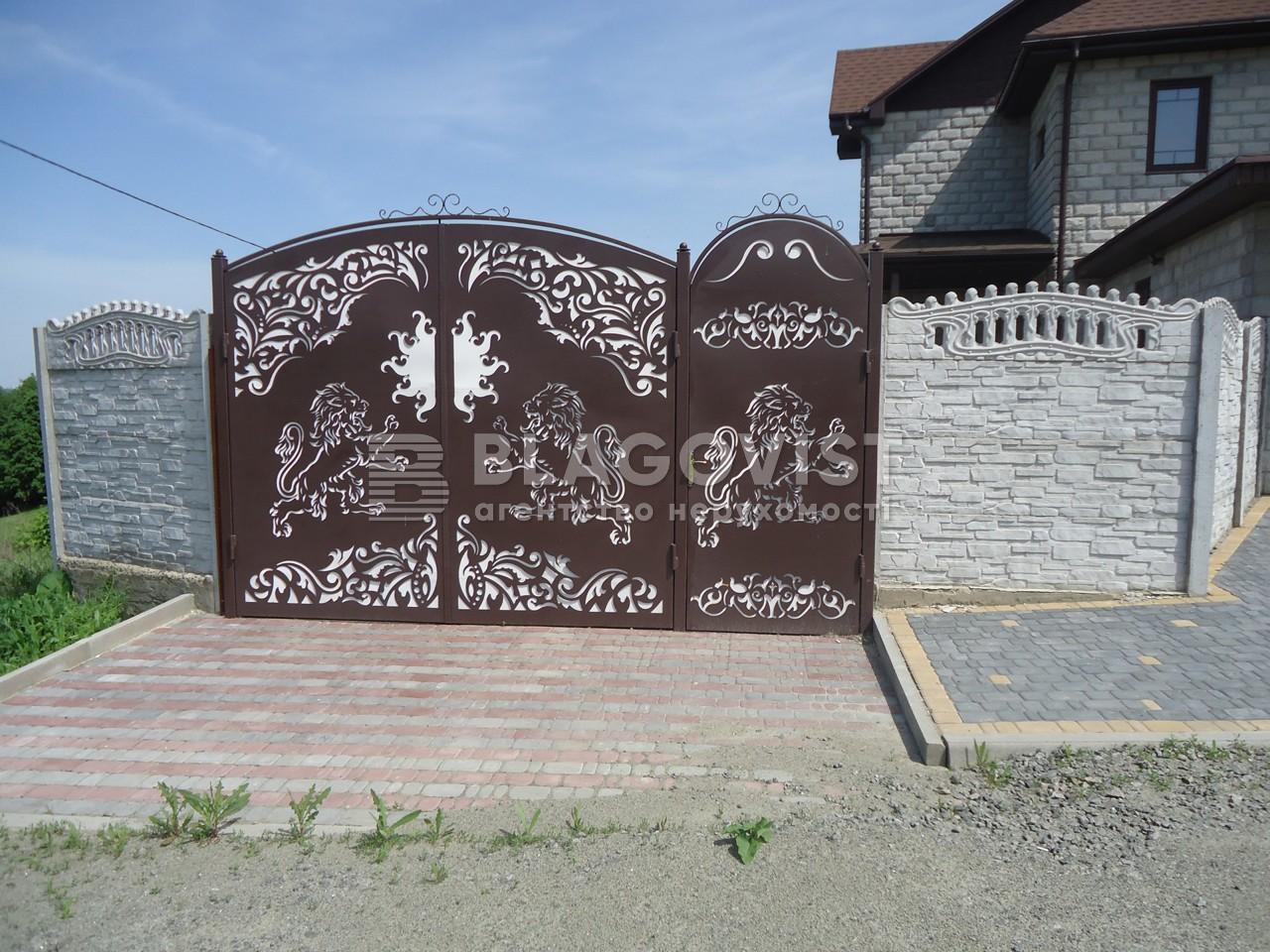 Дом M-35045, Бородавки, Гореничи - Фото 9