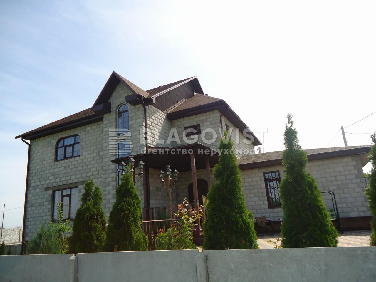 Дом M-35045, Бородавки, Гореничи - Фото 1