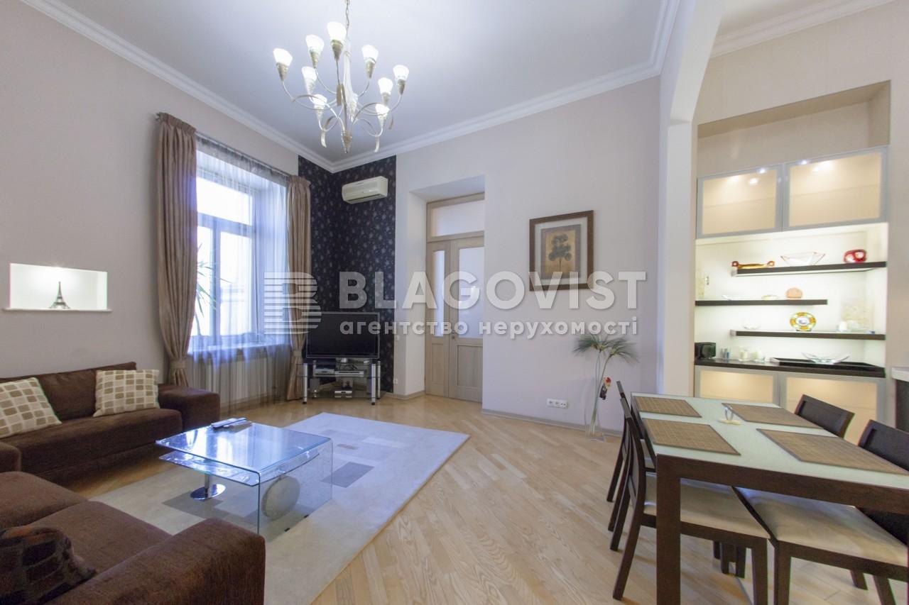 Квартира R-25898, Владимирская, 40/2, Киев - Фото 1