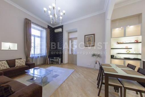 Apartment, R-25898, 40/2