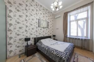Квартира R-25898, Владимирская, 40/2, Киев - Фото 14