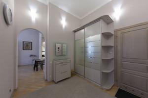 Квартира R-25898, Владимирская, 40/2, Киев - Фото 17