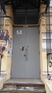 Квартира R-25898, Владимирская, 40/2, Киев - Фото 19