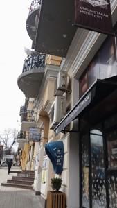 Квартира R-25898, Владимирская, 40/2, Киев - Фото 20