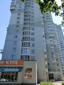 Apartment Peremohy avenue, 107, Kyiv, Z-676580 - Photo