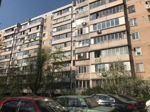 Квартира Харьковское шоссе, 178, Киев, Z-516536 - Фото
