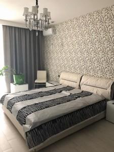 Квартира Кловський узвіз, 6, Київ, Z-93829 - Фото 15