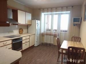 Квартира Срибнокильская, 24, Киев, F-41514 - Фото 11
