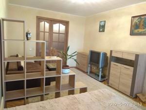 Квартира Срибнокильская, 24, Киев, F-41514 - Фото 10