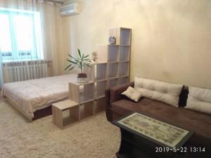 Квартира Срибнокильская, 24, Киев, F-41514 - Фото 5