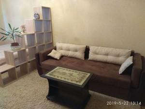 Квартира Срибнокильская, 24, Киев, F-41514 - Фото 8